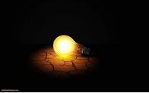 Lampu Hemat Energi Untuk Industri